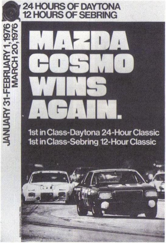 Mazda Cosmo, wyścigi, zwycięstwo, stary samochód, klasyczna motoryzacja, z duszą