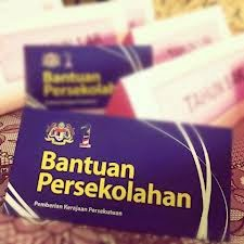 Bantuan Persekolahan RM100 Tahun 2015
