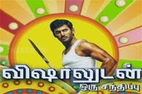 Pongal Special : Exclusive Interview with Vishal