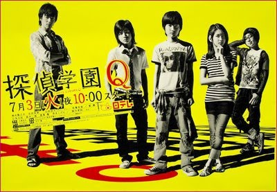 [Live-action series] Tantei Gakuen Q Tantei+Gakuen+Q