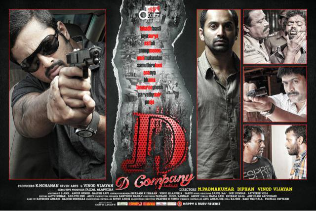 D Company (2013) – Malayalam Movie Watch Online