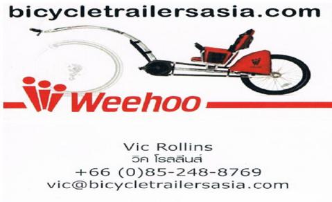 Ad - Wehoo Bicycletrailer