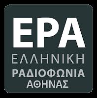 http://www.ertopen.com/apps/radio/