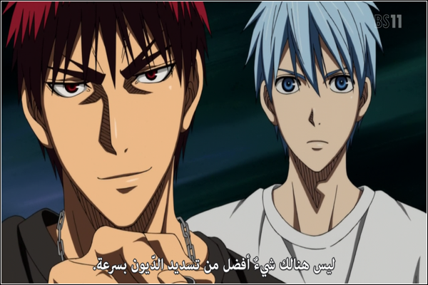 الحلقة 13  - Kuroko's Basket Ball S2 - مترجم - Starzi-Anime Knb2_12