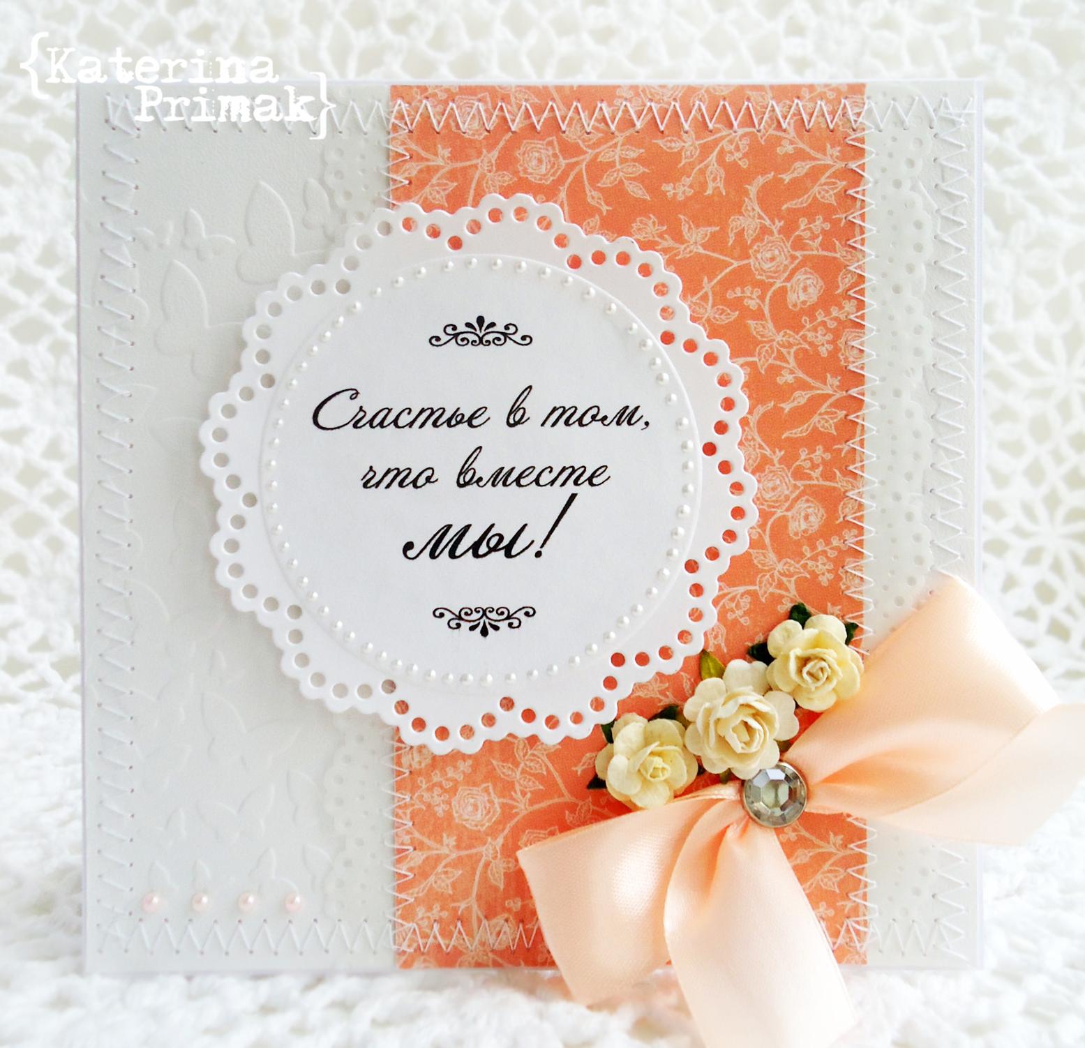 Нежные открытки мужу