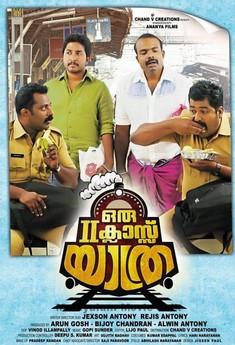 Oru Second Class Yathra (2015) Malayalam Movie DVDRip 350MB