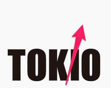 TOKIO ライブスケジュール -
