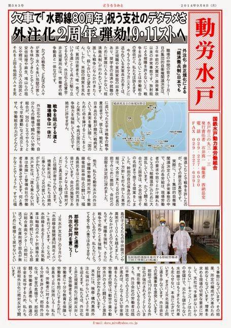 http://file.doromito.blog.shinobi.jp/9e3a41fe.pdf