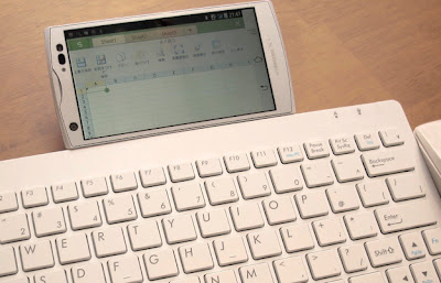 excel on smartphone