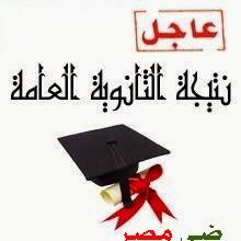 اهم واخر اخبار وزارة التربية والتعليم