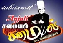 Samayal samayal Vijay TV Show