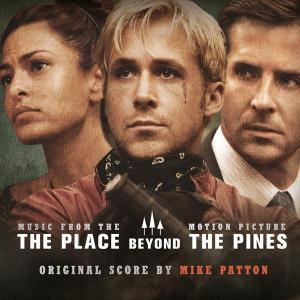 Patton movie theme song