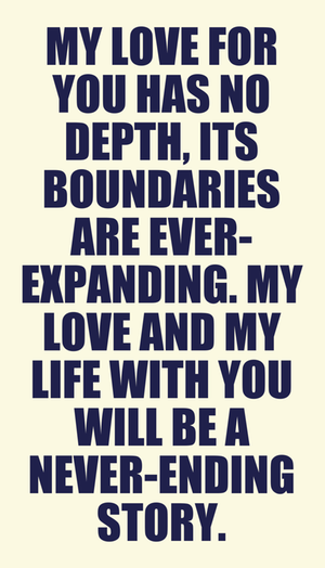 My Love for You Has No Depth