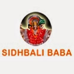 Shree Sidh Bali Baba Kotdwar