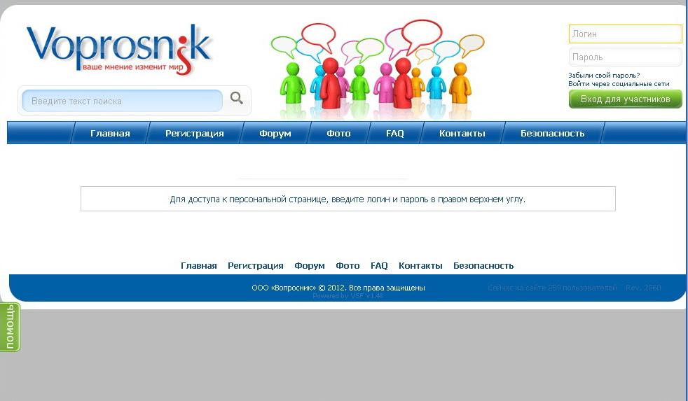 Платные опросы askgfk com