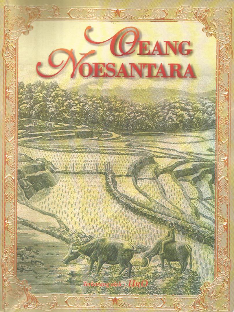 Oeang Noesantara