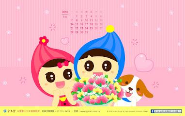 5月母親節桌曆