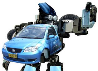 Mobil Bekas Taksi Blue Bird, TAXI