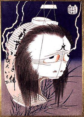 Yaoguai: Demônio da Mitologia Chinesa