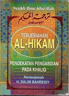 Kajian Kitab Al-Hikam