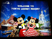 It takes you from the Disney land hotels to Disney Sea and Disney Land. (pic )