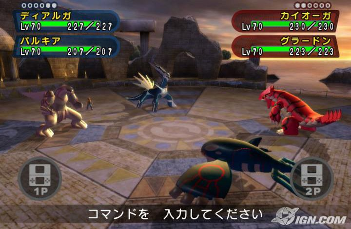 1Pokemon Battle Revolution Wii Download