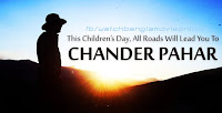 naw kolkata movies click hear..................... Chander+Pahar