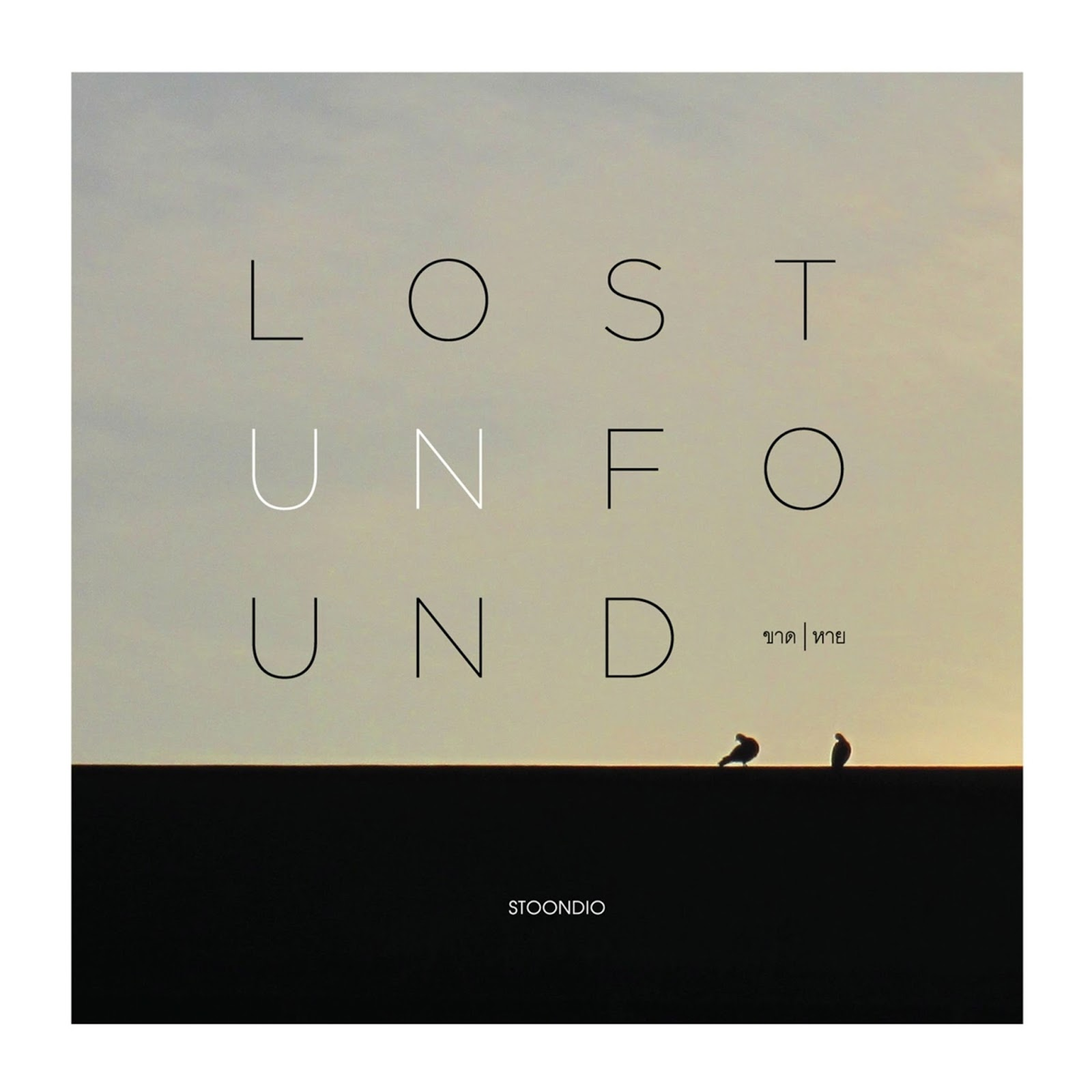 Lost Unfound : Stoondio