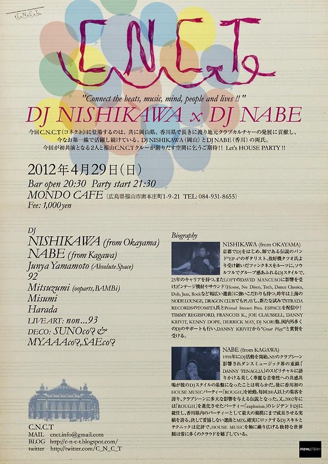 2012/04/29 feat. NISHIKAWA & NABE