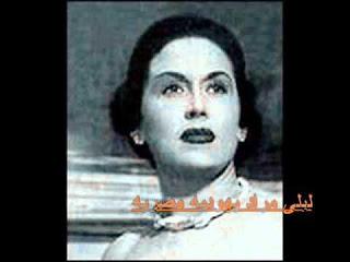 ليلى مراد - فيديو يكشف حقيقة أصل وأديان كثير من الفنانيين والفنانات