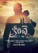 Kanche first look movie wallpapers-thumbnail-6