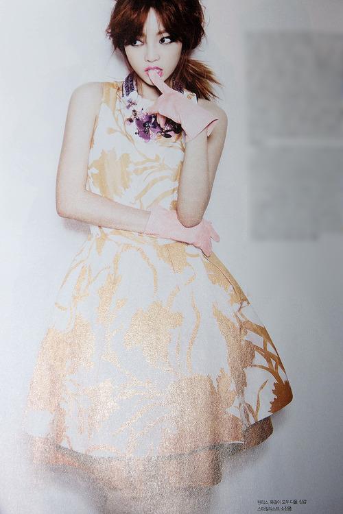 GOO HARA KARA 2013 ESQUIRE Magazine
