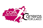 COPA DIPUTACIÓN CARRERAS POPULARES LEÓN