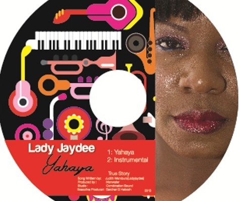 THE SBA NUMBER ONE | KDADDYCOOL: AUDIO::LADY JAY DEE-YAHAYA