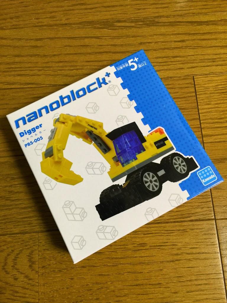 nanoblock+ ショベルカー