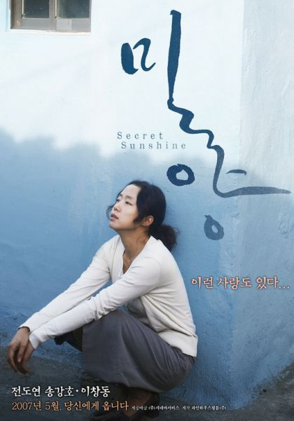 Yong-kyou Cho Net Worth