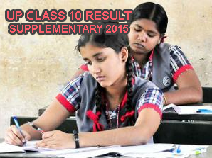 UP Board 10th Supplementary Result 2015 will be announce through online at upmsp.nic.in UP High School Xth Supplementary 2015, Uttar Pradesh Class 10 Supplementary Results 2015, UP 10th HS Supplementary Result 2015, UP Board High School Class 10 Exam Result 2015