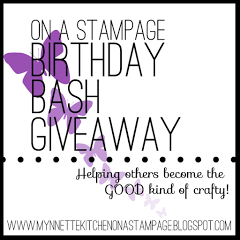 Birthday Bash Giveaway!
