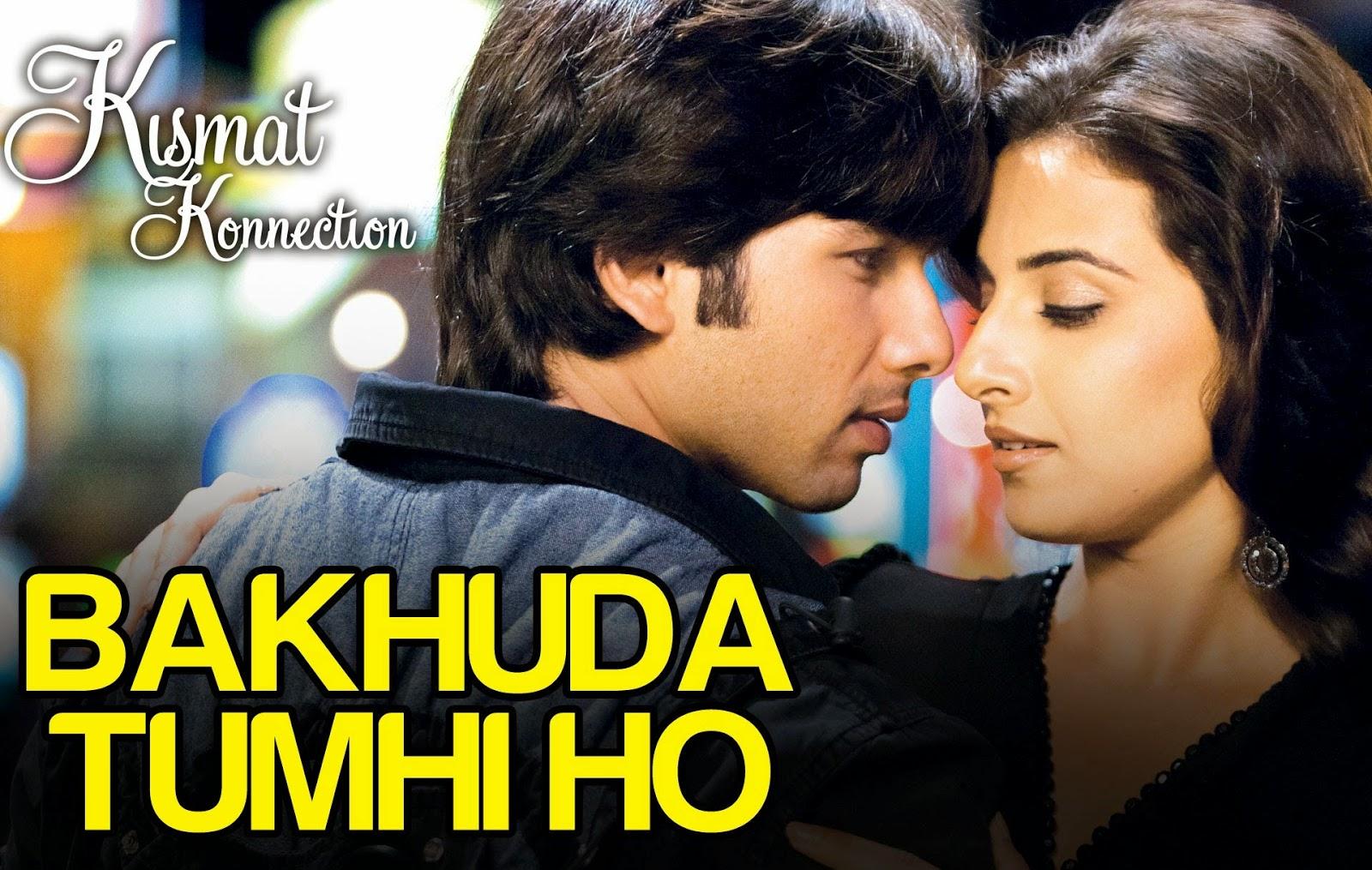 Bakhuda Tumhi Ho - Guitar chords - Kismat Konnection