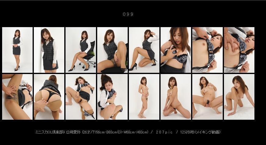 Icbiefhyy-Clus Digi-Girl No.099 Aya Hirosaki 05290