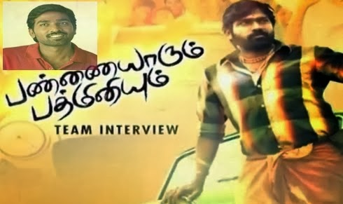 Pannaiyarum Padminiyum | Vijay Sethupathi Movie | Interview – PeppersTv Mattu Pongal Special Program Show 16-01-2014