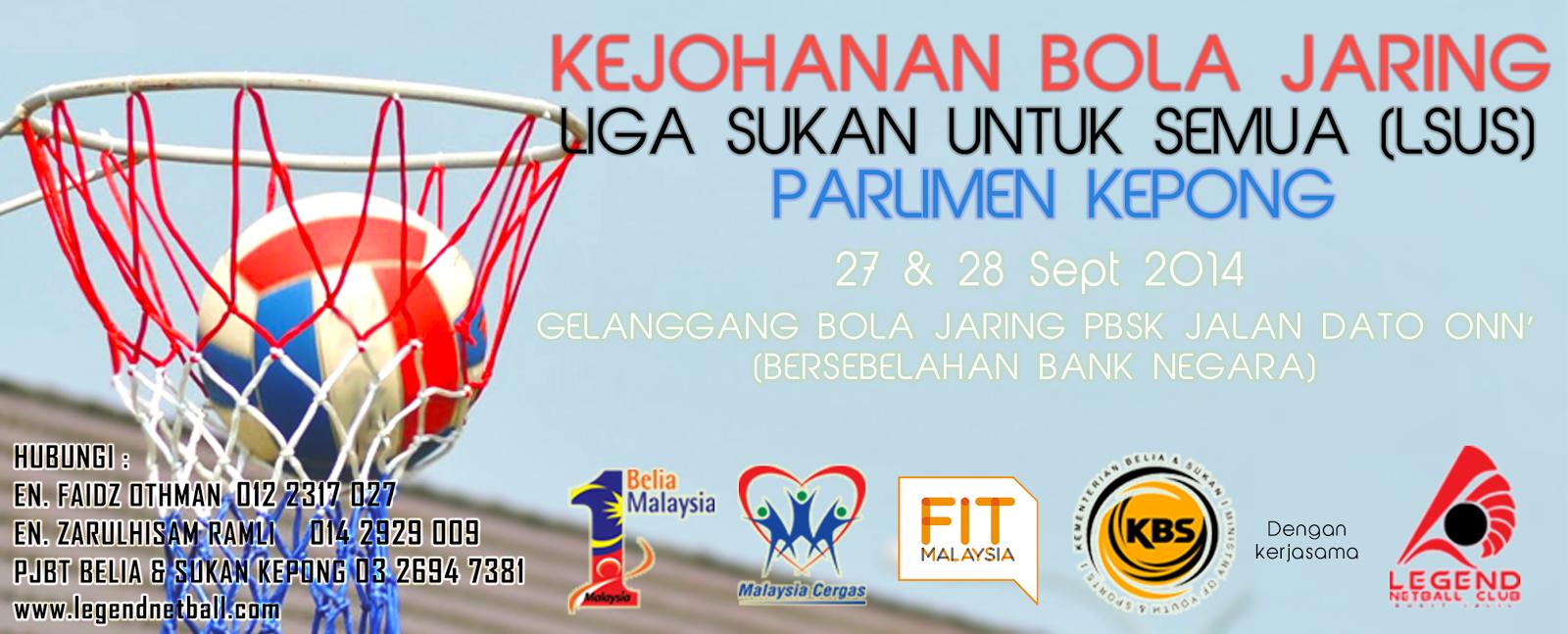 www.legendnetball.com