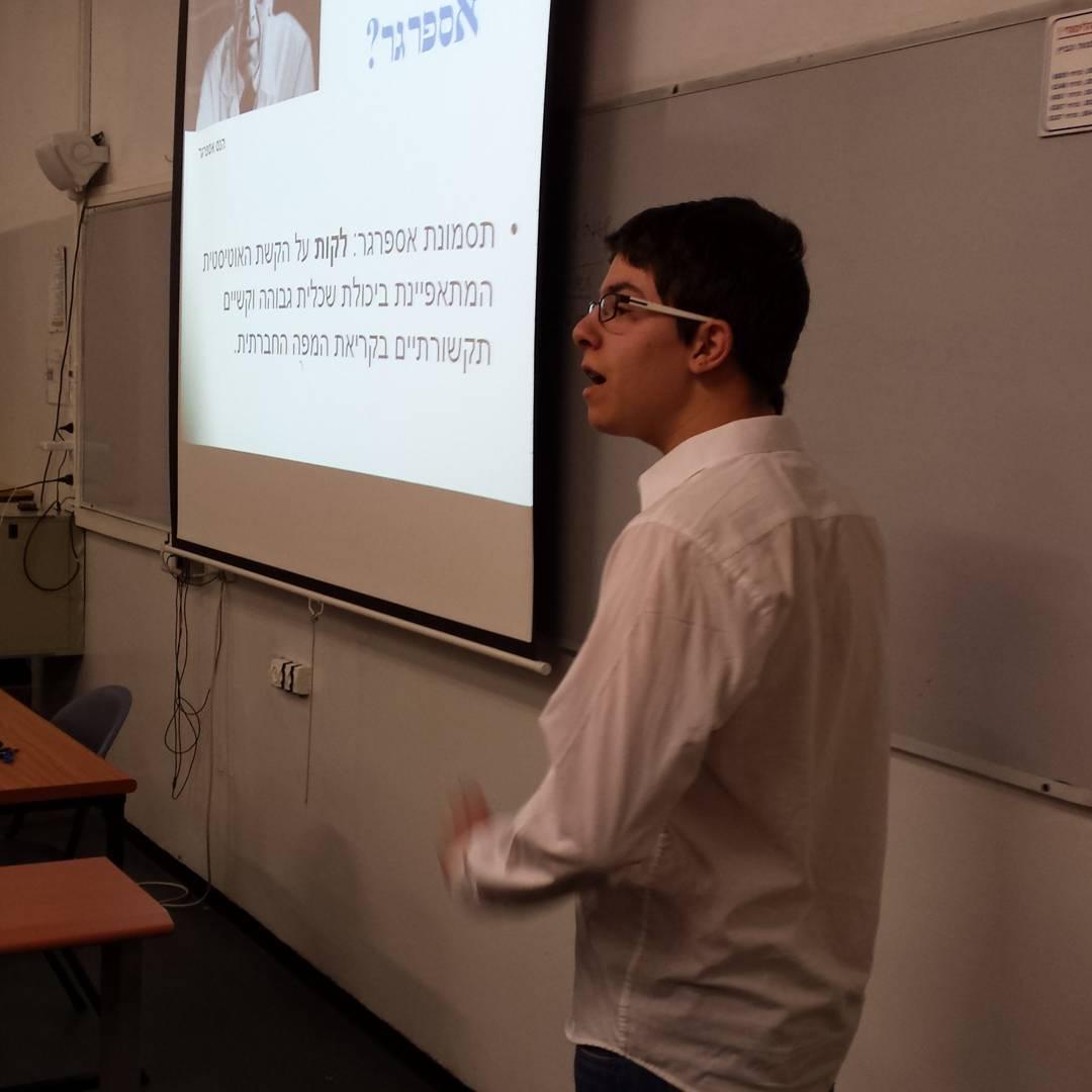 בן קיזל מרצה בפני סטודנטיות לחינוך מיוחד, אוניברסיטת חיפה, דצמבר 2015
