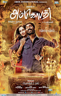 Watch Ambikapathy 2013 Dhanush Movie Online,