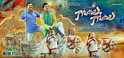 Gopala Gopala first look wallpapers-thumbnail-17