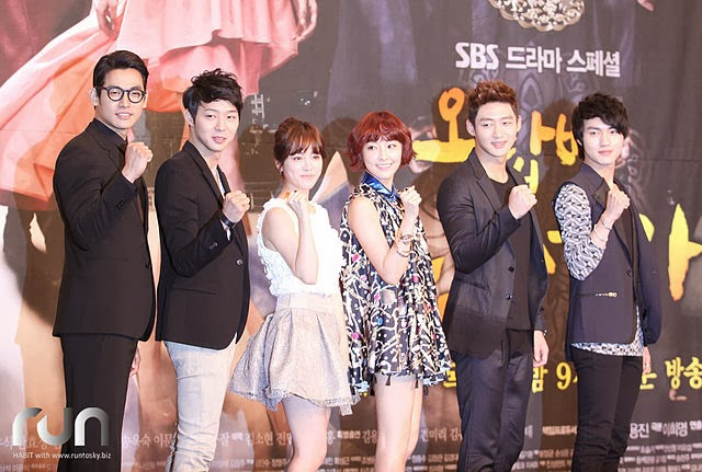 Rooftop Prince Cast