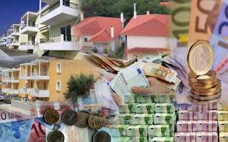 Ξεκινάνε οι πλειστηριασμοί κατοικιών: Επίθεση στον Λαό από την συγκυβέρνηση του Μνημονίου