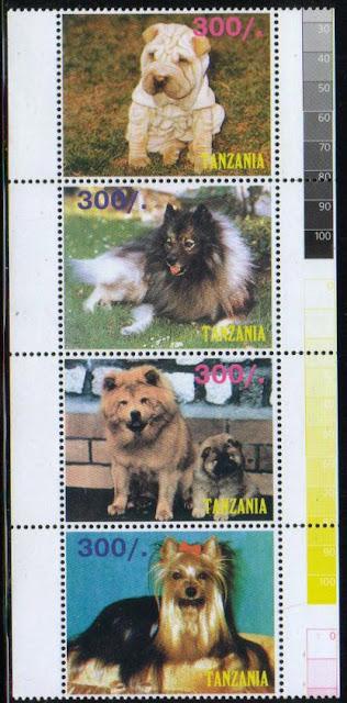 年度不明タンザニア連合共和国 シャー・ペイ、ジャーマン・ウルフスピッツ、チャウ・チャウ、ヨークシャー・テリアの切手