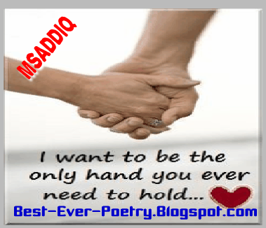 love sda sms love poetry, sms love poetry, urdu sms love poetrysad sms love poetry, sms love poetry -msg  love poetry