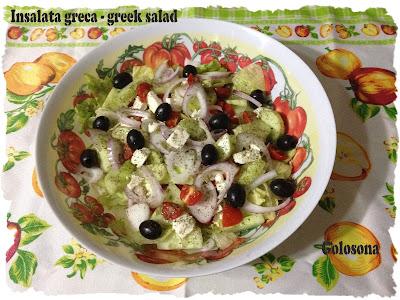 insalata greca greek salad